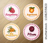 vector set of four round labels ... | Shutterstock .eps vector #1108255823