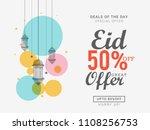 sale banner or sale poster for... | Shutterstock .eps vector #1108256753