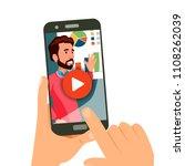 video tutorial vector.... | Shutterstock .eps vector #1108262039