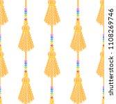 vector seamless pattern.  cute... | Shutterstock .eps vector #1108269746