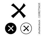 check mark icon set.vector... | Shutterstock .eps vector #1108273610