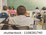 young students are studying in... | Shutterstock . vector #1108281740
