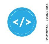 code icon  vector illustration | Shutterstock .eps vector #1108284056