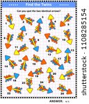 iq training visual puzzle with... | Shutterstock .eps vector #1108285154