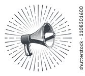 hand drawn sketch megaphone and ... | Shutterstock .eps vector #1108301600