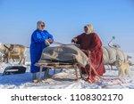 nadym  russia   april 27  2018  ... | Shutterstock . vector #1108302170
