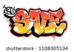 big sale bubble style old... | Shutterstock .eps vector #1108305134