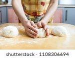 woman hands kneading dough...   Shutterstock . vector #1108306694