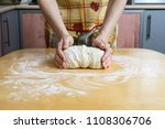 female hands making dough for... | Shutterstock . vector #1108306706