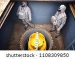 two people dressed in chemical... | Shutterstock . vector #1108309850