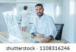 in the futuristic laboratory... | Shutterstock . vector #1108316246
