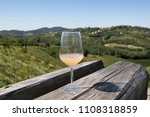 slovenian wine region gori ka... | Shutterstock . vector #1108318859