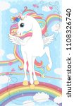 white unicorn with wings and... | Shutterstock .eps vector #1108326740