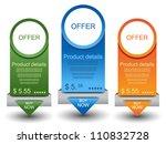 web sale banners | Shutterstock .eps vector #110832728
