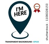 i'm here and map pointer | Shutterstock .eps vector #1108328153