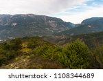 Mountains View In Tzoumerka...