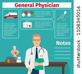 general physician and medical... | Shutterstock . vector #1108345016