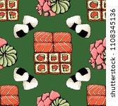 hand drawn vintage japanese set ... | Shutterstock .eps vector #1108345136