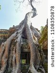 ta prohm temple with giant... | Shutterstock . vector #1108350878