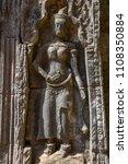 ta prohm temple at angkor wat... | Shutterstock . vector #1108350884