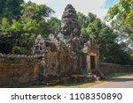 ta prohm temple at angkor wat... | Shutterstock . vector #1108350890