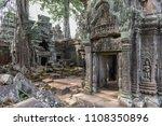 ta prohm temple at angkor wat... | Shutterstock . vector #1108350896