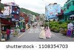 busan  south korea   may 29 ... | Shutterstock . vector #1108354703