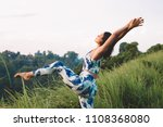 young woman practice yoga... | Shutterstock . vector #1108368080