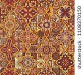 ethnic floral mandala seamless... | Shutterstock .eps vector #1108370150