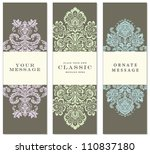 vector pastel frame set. easy... | Shutterstock .eps vector #110837180