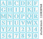 baby boy blue block letters for ... | Shutterstock .eps vector #110838968
