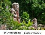 historic stone statues  so... | Shutterstock . vector #1108396370