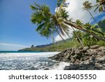 landscape with beach and... | Shutterstock . vector #1108405550
