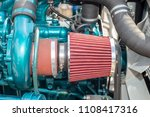 red filter in new tractor...   Shutterstock . vector #1108417316