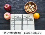 fruit flakes diet              ... | Shutterstock . vector #1108428110