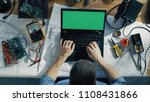 top view of a gifted it...   Shutterstock . vector #1108431866