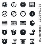 set of vector isolated black... | Shutterstock .eps vector #1108441796