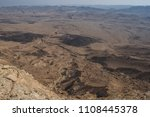 the bottom of ramon crater ... | Shutterstock . vector #1108445378
