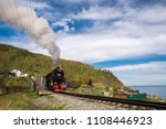 the old locomotive is getting... | Shutterstock . vector #1108446923