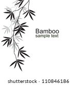 black bamboo branches on a... | Shutterstock .eps vector #110846186
