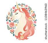 Stock vector unicorn head in wreath of flowers watercolor illustration 1108463960