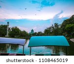 vintage kick boat in the park... | Shutterstock . vector #1108465019