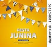 festa junina holiday design.... | Shutterstock .eps vector #1108475390
