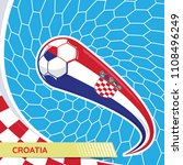 croatia waving flag and soccer... | Shutterstock .eps vector #1108496249