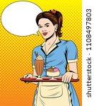 vector colorful comic pop art... | Shutterstock .eps vector #1108497803