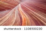 Texture Of The Wave  Rock...