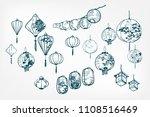 japanese paper lights sketch... | Shutterstock .eps vector #1108516469
