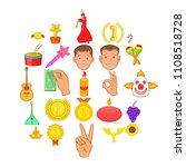 treat icons set. cartoon set of ... | Shutterstock .eps vector #1108518728
