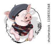 vector pig with pencil  hat and ... | Shutterstock .eps vector #1108531568
