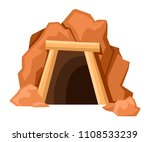 cartoon mine entrance. retro... | Shutterstock .eps vector #1108533239
